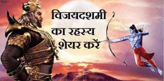 Diwali-Story-Lord-Rama-Killing-Demon-Ravana