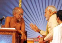 tarun-sagar-ji-maharaj