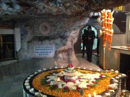 Tapkeshwar Mandir Shivalinga