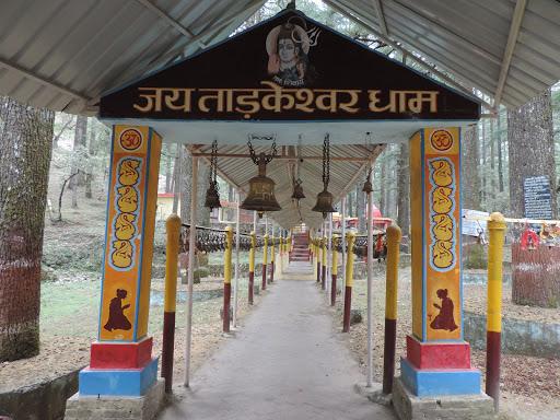 tarkeshwar mahadev temple story