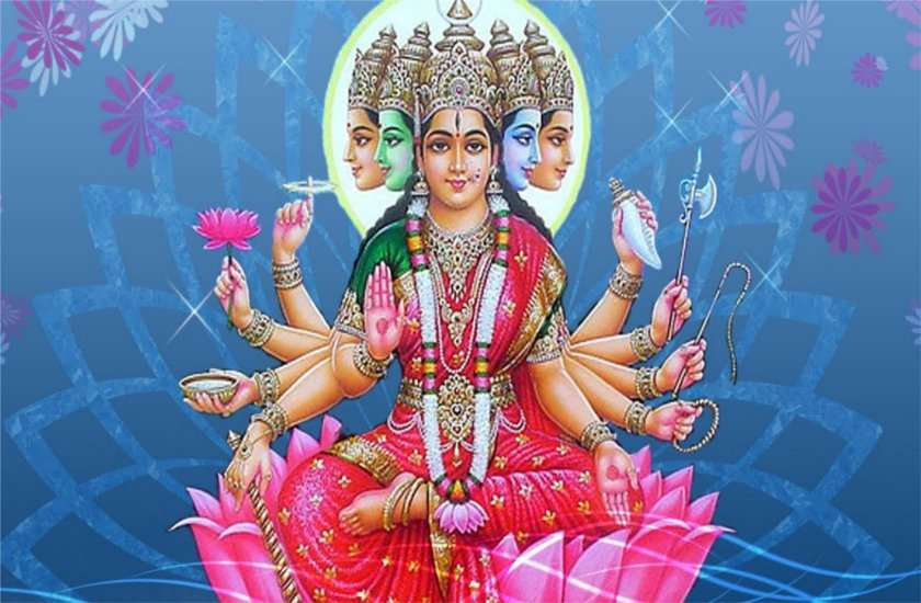 Gaytri Mantra Powers & Facts